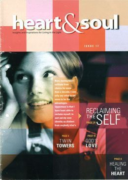Heart & Soul -  Issue 17