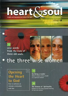 Heart & Soul -  Issue 18