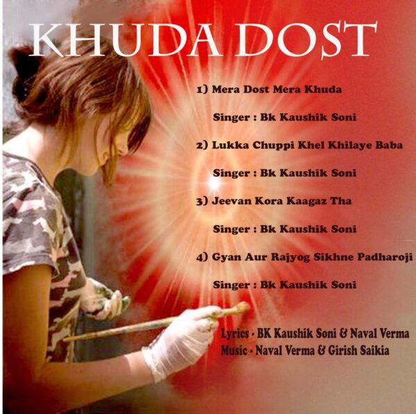 Khuda Dost final.cdr
