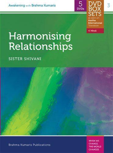 Harmonizing Relationships – by Sister Shivani Set of 5 DVDs (Hindi)