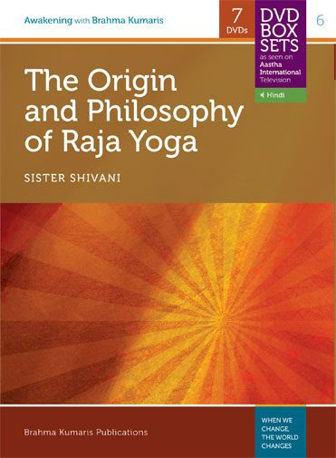 philosophy of raja yoga Raja yoga meditation philosophy the basis for attaining an experience in raja  yoga meditation in to understand the self and the mind using this energy called.