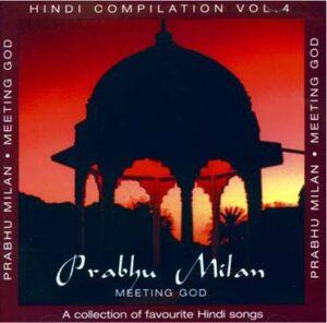 Divine Songs (Hindi Songs) Vol 2 - MP3 | Brahma Kumaris